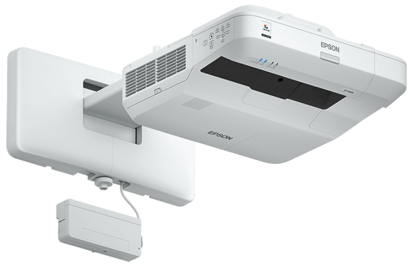 Epson EB-1450Ui - Ultrakurzdistanz-Projektor