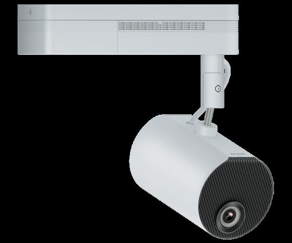 Epson LightScene EV-100 - LightScene