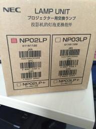 NEC Original Lampenmodul